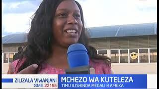 Mchezo wa Skating haujatambuliwa sana | ZILIZALA VIWANJANI