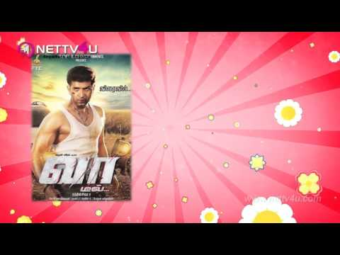 Happy Birthday To You Arun Vijay By Nettv4u