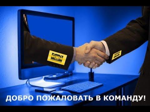 #sergeiiwanov Знакомся с лидером сегодня -  CryptoHends и Зарабатывай ETH !