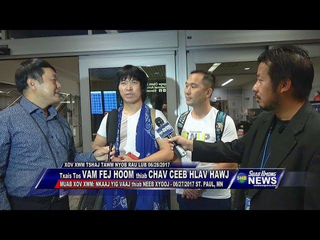Suab-hmong-news-wang-fei
