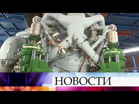 """В День космонавтики НПО """"Энергомаш"""" представило президенту свои последние достижения. видео"""