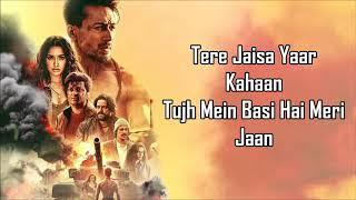 Tujhe Rab Mana Lyrics | Baaghi 3 | Shaan   - YouTube