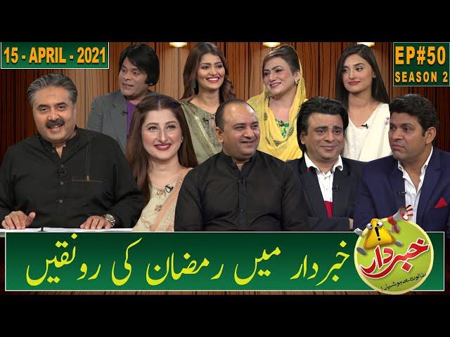 Khabardar with Aftab Iqbal   New episode 50   15 April 2021   GWAI