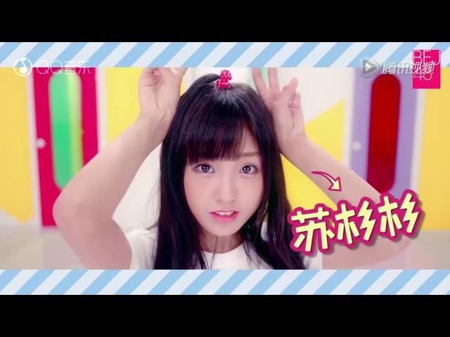 Wymowa wideo od Yuzi na Angielski