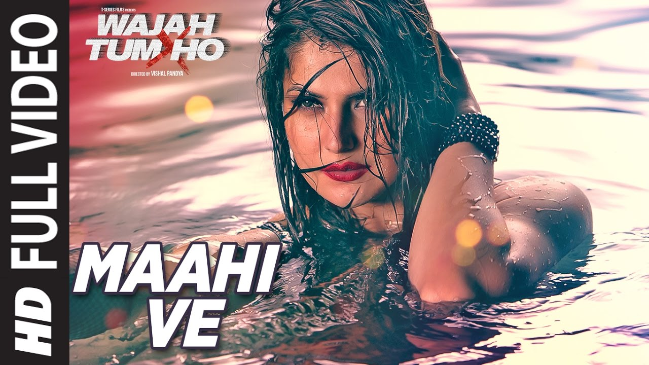 MAAHI VE Hindi lyrics