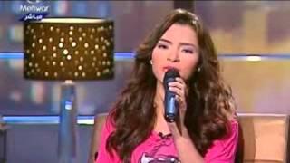 تحميل اغاني كارمن سليمان محبوبة العرب :شو أخبارك MP3