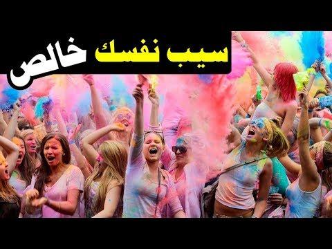 كوكتيل مهرجانات 2020 💃 سيب نفسك خالص (هترقص عافية) مهرجانات يلا شعبى 2020