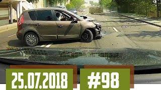 Новые записи АВАРИЙ и ДТП с видеорегистратора #98 Июль 25.07.2018