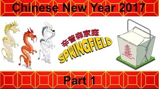 The Simpsons Tapped Out: Chinese New Year Update 2017 (Pt.1)