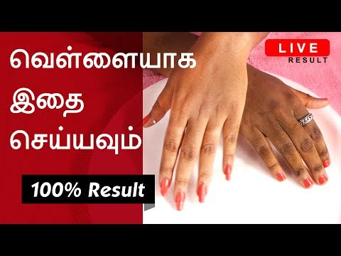 Skin whitening treatment at home for Hands