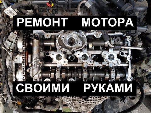 Ремонт двигателя V6 GDI G6DH repair(НЕ G4KD) своими руками на Kia Cadenza day-3
