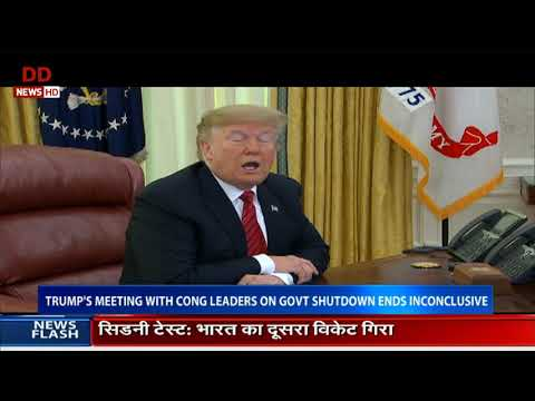Trump's meeting with Congress Leaders on govt shutdown ends inconclusive