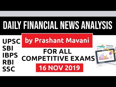 Daily Financial News Analysis in Hindi - 16 November 2019 - Financial Current Affairs for All Exams