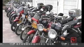 """""""摩托大军""""返乡路:摩托车转运完成 今起可取车"""