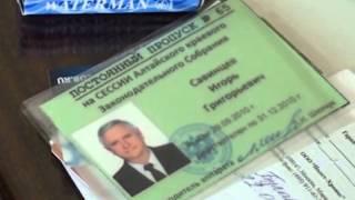 Обыск в кабинете мэра Барнаула