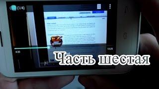 Домашний NAS сервер Qnap TS-451 Хранение видео и приложение QVideo