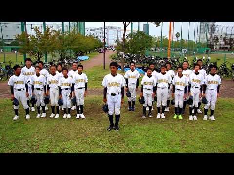 #207 福岡市立高取中学校 野球部