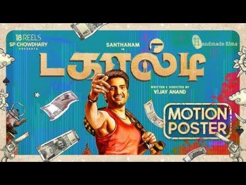 Dagaalty - Moviebuff Motion Poster   Santhanam, Rittika Sen, Yogi Babu - Directed by Vijay Anand