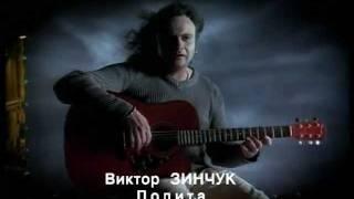 Лучшие клипы 90-х Лолита Виктор Зинчук Музыка 90