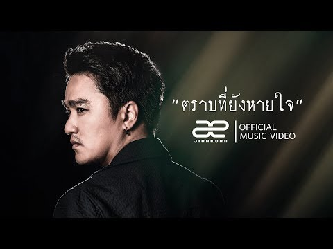 Enalapril และอ่อนแอ