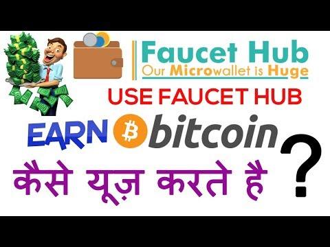 Download How To Create Faucet Hub Earn Bitcoin Blackcoin Dashcoin -
