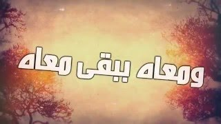 سمو عليه - حنان رضا ( النسخة الاصلية ) #2015 ( كلمات ) تحميل MP3