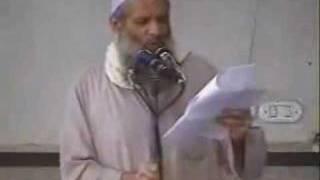 preview picture of video 'الإمام الخميني يغـتـصب طفلة !! imam khomayni raped little girl'