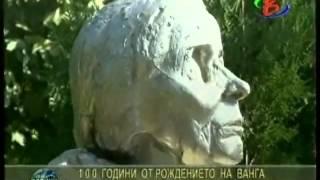 Светлин Русев за Ванга! 03.10.2011