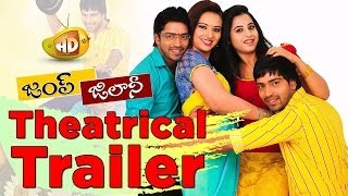Jump Jilani Theatrical Trailer - Allari Naresh , Isha Chawla, Swathi Deekshit