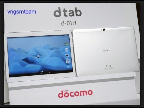 Tiếng Việt docomo dtab harman/kardon d-01H Android 5.1.1 máy tính bảng xách tay Nhật Bản
