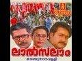 Lal Salam 1990: Full Malayalam Movie