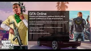 GTA5 на Playkey