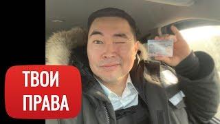 ШТРАФЫ уже МОЖНО НЕ ПЛАТИТЬ при получении водительских в Казахстан