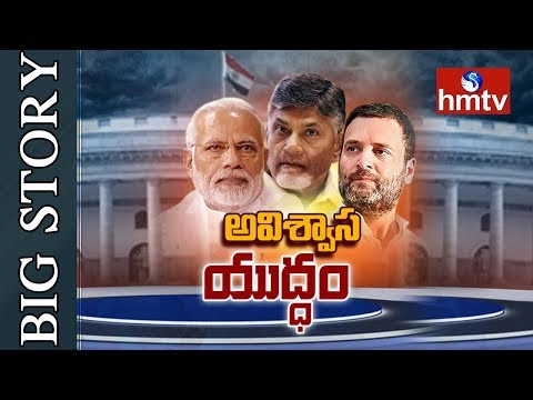 What is the Strategy behind No Confidence Motion | Big Story