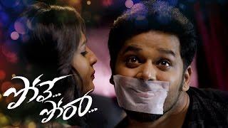 Pove Pora - Telugu Short Film 2016