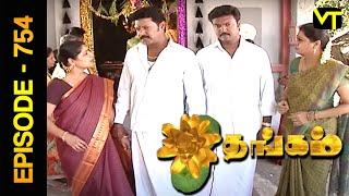 Thangam Tamil Serial | Episode 754 | Ramya Krishnan | Vijayakumar | Vision Time Tamil