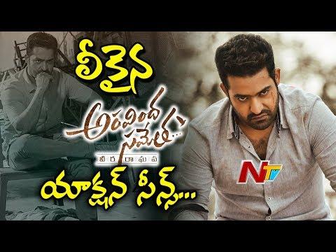 Aravinda Sametha Movie Clips Leaked   Trivikram Blames Editing And CG Departments