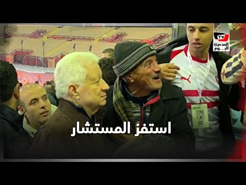 مشادة طريفة.. مشجع لمرتضى منصور: إحنا شقاوة قديمة من ٤٠ سنة.. والمستشار: ولا أعرفك