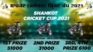 🔴[Live] SHAHKOT COSCO CRICKET CUP 2021 || Final Day ||  PcworldLive.in