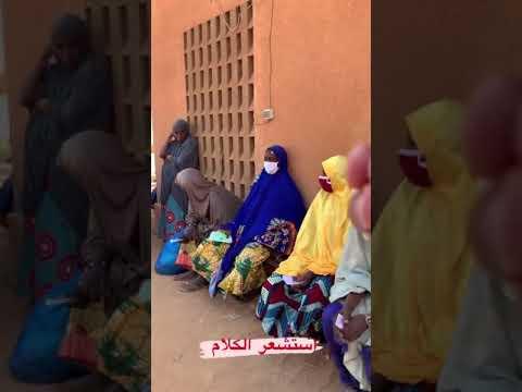 7 سنابل: تغطية مخيم عمليات العيون في النيجر