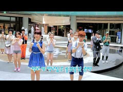 Akdong Musician - Bean Dduk Bing Soo