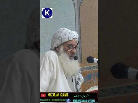 Quran ka tarjuma
