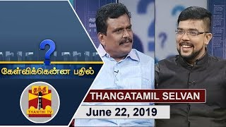 (22/06/2019) Kelvikkenna Bathil   Exclusive Interview with Thanga Tamil Selvan   Thanthi TV