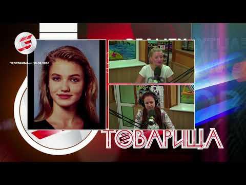 Novosibirsk le traitement de leczéma sur
