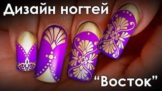 Дизайн Ногтей в Восточном Стиле. Идеи Дизайна Ногтей. Рисунки на Ногтях. Дизайн Ногтей Схемы