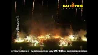 fire show EAST FIRE performance on the day of the metallurgist in Krivoy Rog city 2012, Ukraine