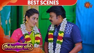 Kalyana Veedu - Best Scene | 17th December 19 | Sun TV Serial | Tamil Serial
