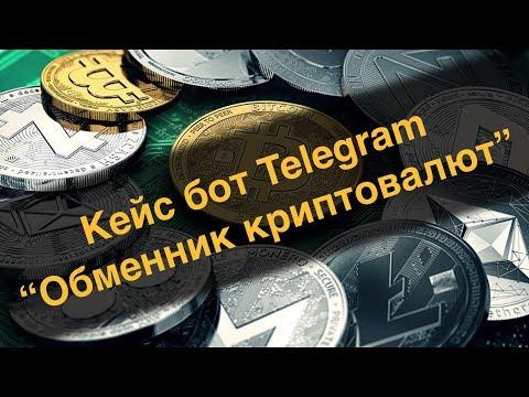 Заработок на обмене bitcoin