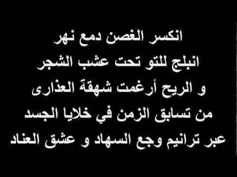 خليل الوافي - قصيدة بعنوان : في انزلاق الضوء