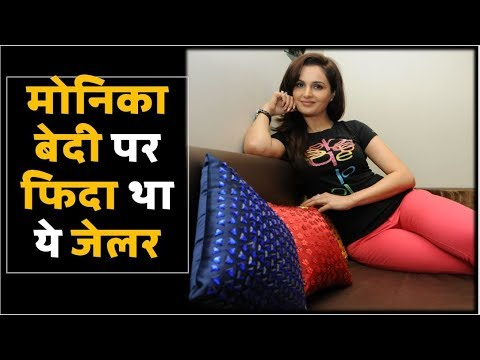 Download Monica Bedi Biography Video 3GP Mp4 FLV HD Mp3 Download
